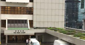 HK High Court